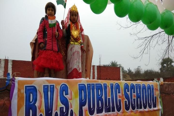 R V S Public School-Event