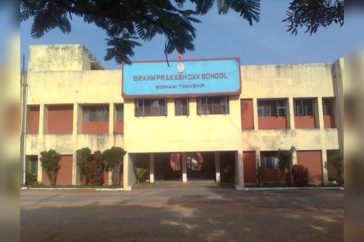 Brahm Prakash DAV School-School Front View