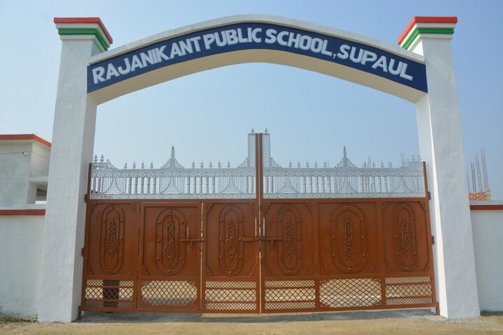 Rajanikant Public School-School Entrance
