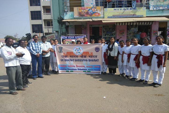 Jawahar Navodaya Vidyalaya-Awareness