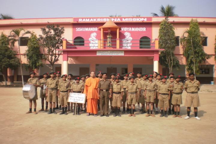 Ramakrishna Mission Vidyamandir-NCC