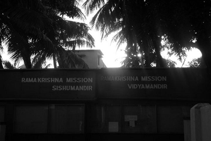 Ramakrishna Mission Vidyamandir-School Front View