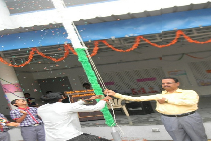 Kendriya Vidyalaya-Flaghosting