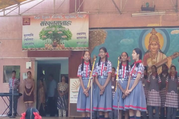 Kendriya Vidyalaya-Sanskrit Sapath