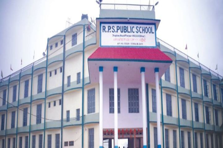 Ramji Prasad Sahu Public School-Campus View