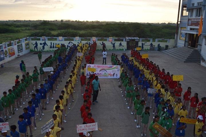 MV Raman High School-ground