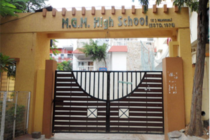 Mahatma Gandhi Memorial High School-Campus