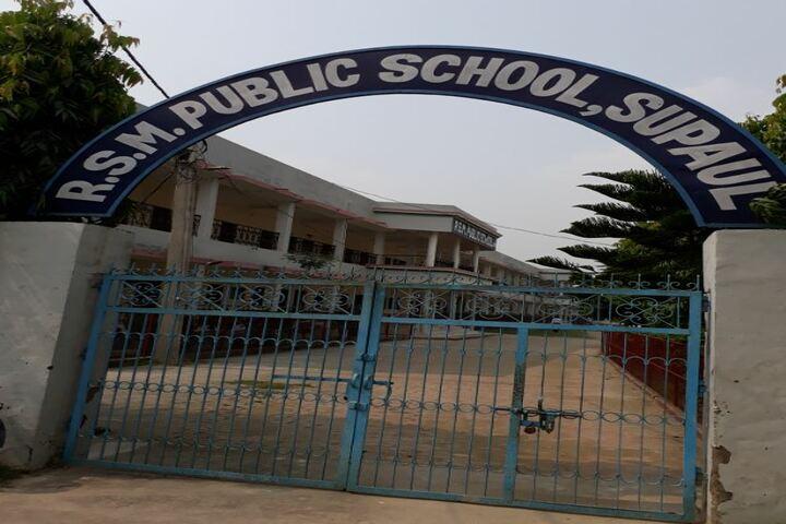 Rashtriya Sarvajanik Mela Public School-School Entrance