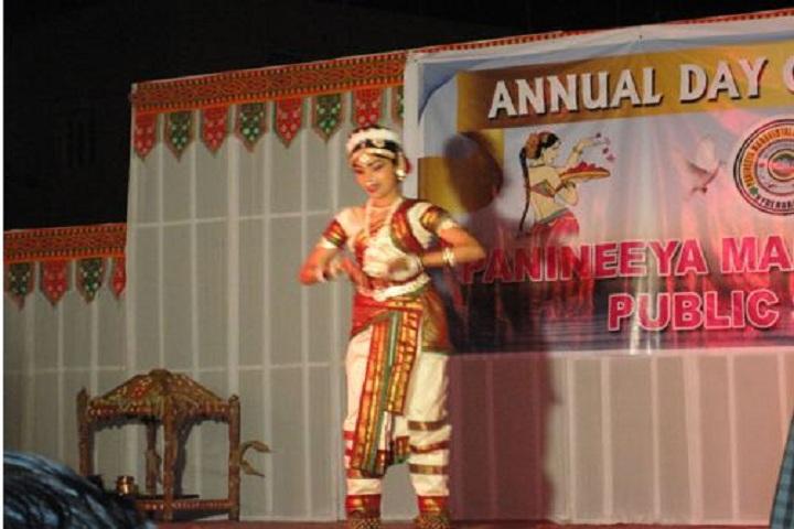 Panineeya Mahavidyalaya Public School-Annual Day