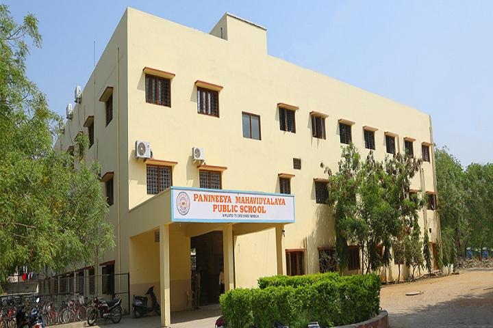 Panineeya Mahavidyalaya Public School-Campus