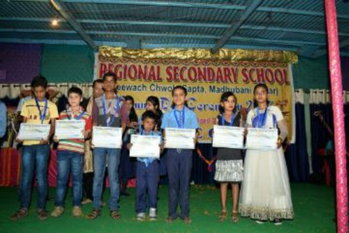 Regional Secondary School-Achievements