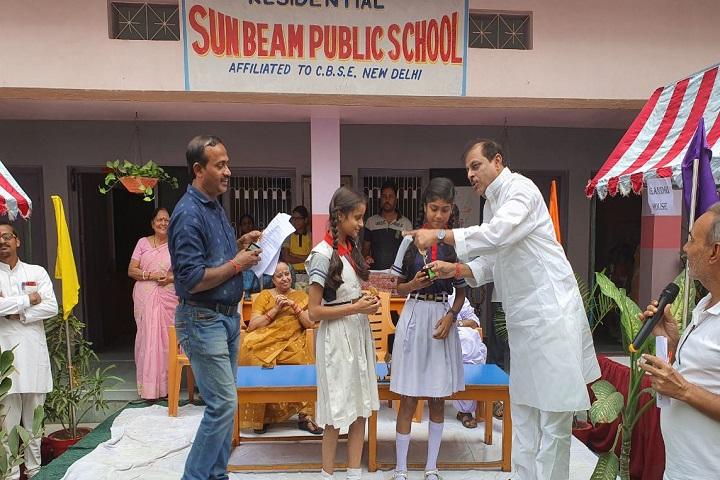 Residential Sun Beam Public School-Achievement