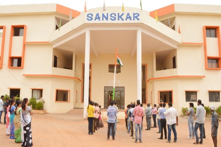 Sanskar Innovative School-Independence Day