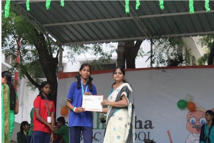 Siddhartha Public School-Prize Distribution
