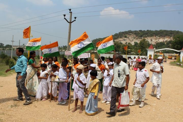 Sree Vidya Peeth-Independence Day Celebrations