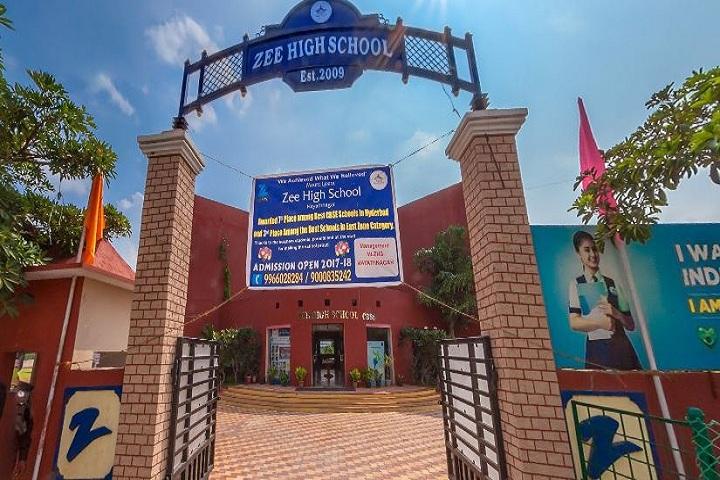 Zee High School-School Entrance