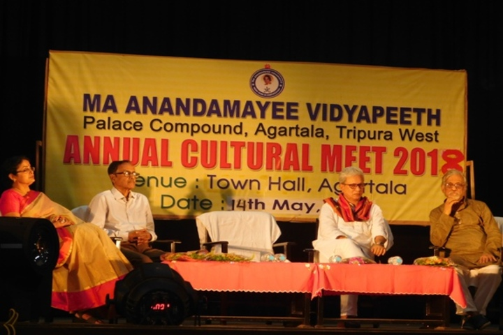 Ma Anandamayee Vidyapeeth-Event