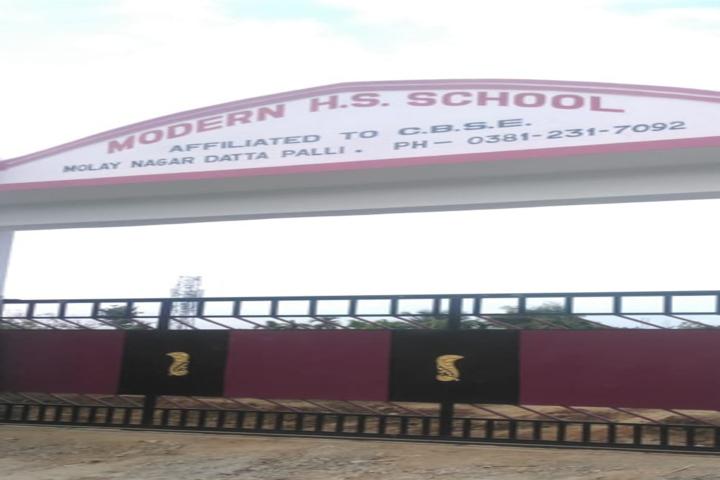 Modern Higher Secondary School-Entrance Gate