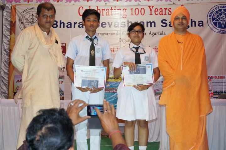 Pranavananda Vidya Mandir-Award