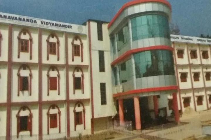 Pranavananda Vidya Mandir-Campus View