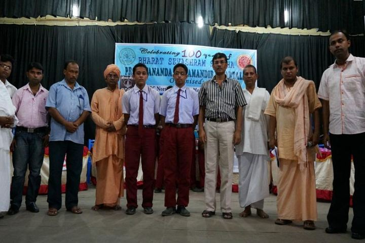 Pranavananda Vidya Mandir-Event