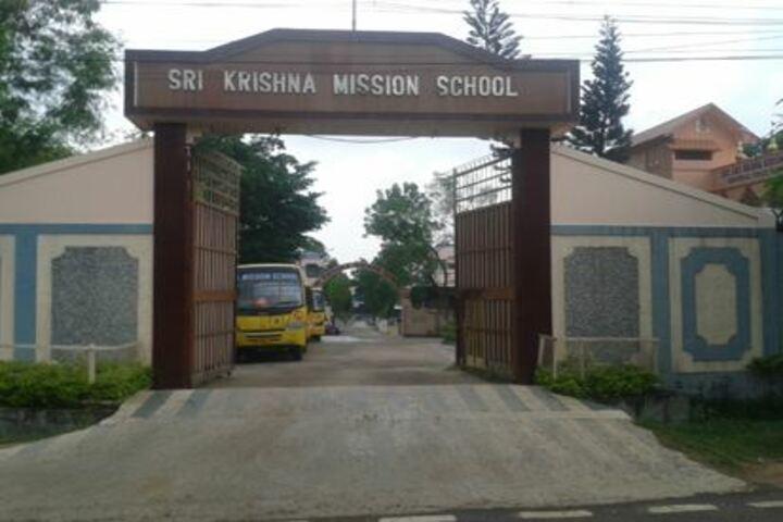 Sri Krishna Mission School-Entrance