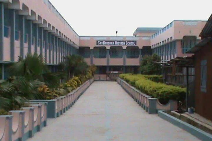 Sri Krishna Mission School-Campus View
