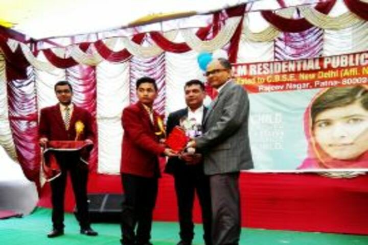 S V M Residential Public School-Achievement