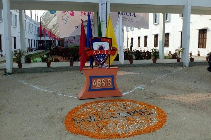 A B S International School-School Entrance 1