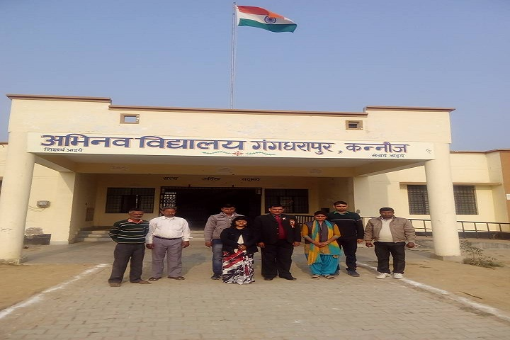 Abhinav Vidyalaya Gangdharapur-School Entrance