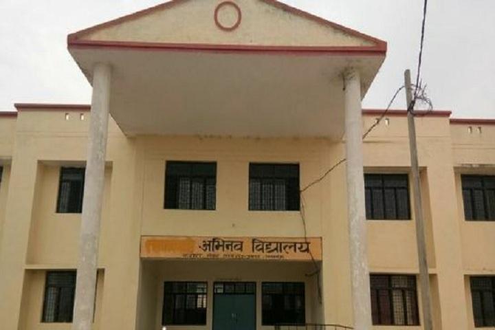Abhinav Vidyalaya Karora-School Building