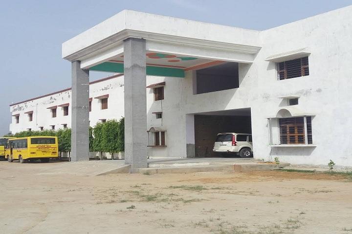 Adarsh Sarovar Public School-School Entrance