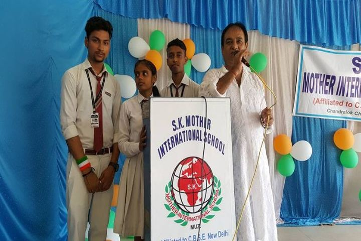 S K Mother International School-Speech