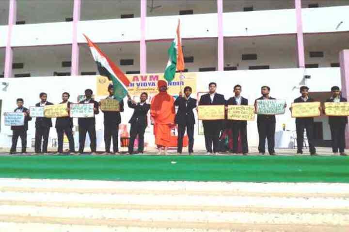 Adarsh Vidya Mandir- Event