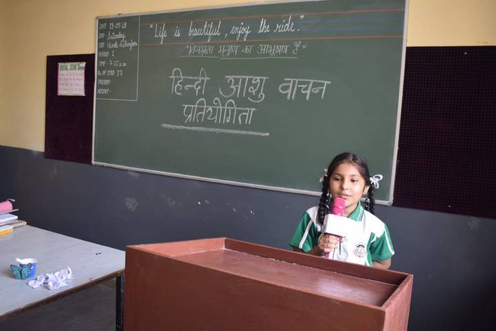 Ajmani International School -Hindi Language Speaking