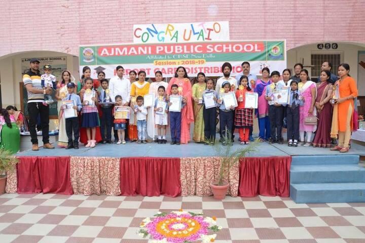 Ajmani Public School-Achievement Day
