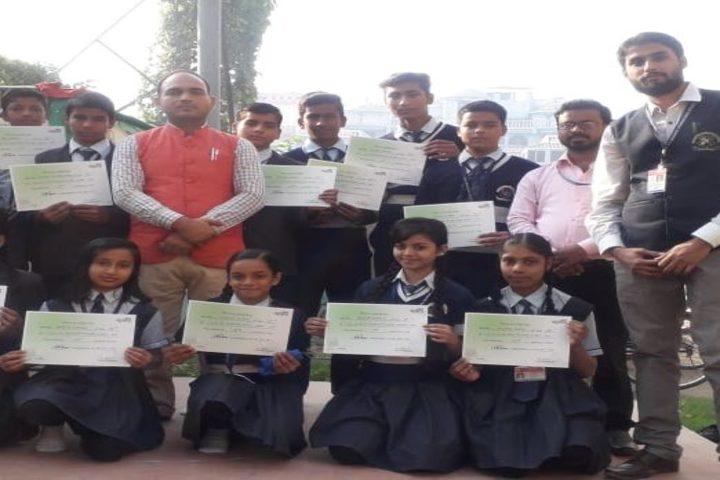 S N Memorial International School-Achievements