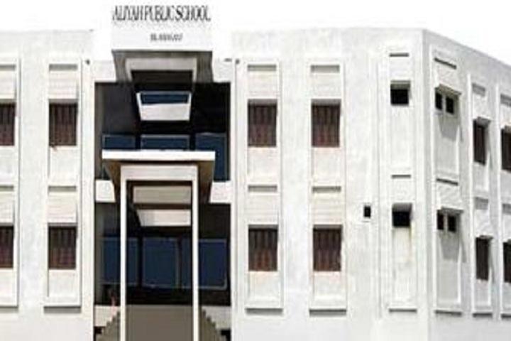 Aliyah Public School - School