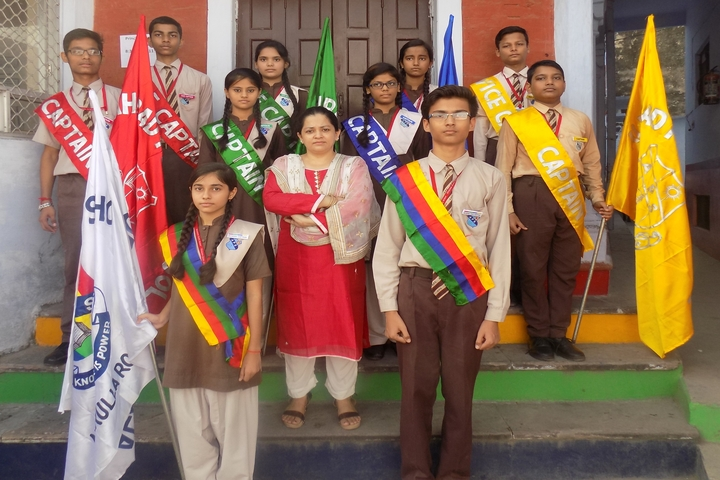 Allahabad Public School - Invetiture Ceremony