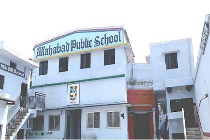 Allahabad Public School -School Building