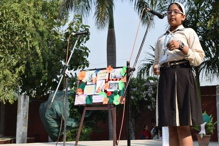 Alma Mater Day Boarding - Valmiki Jayanthi