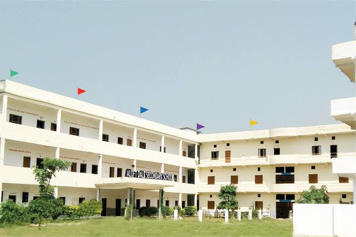 Aloft Dale School-Campus View
