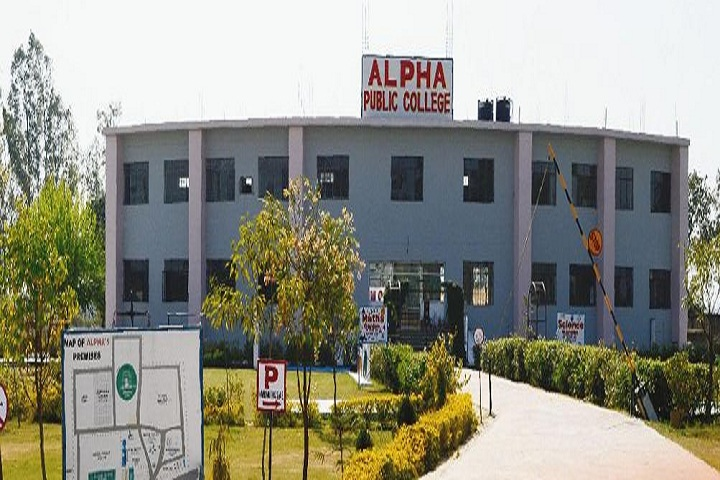 Alpha Public College-School View