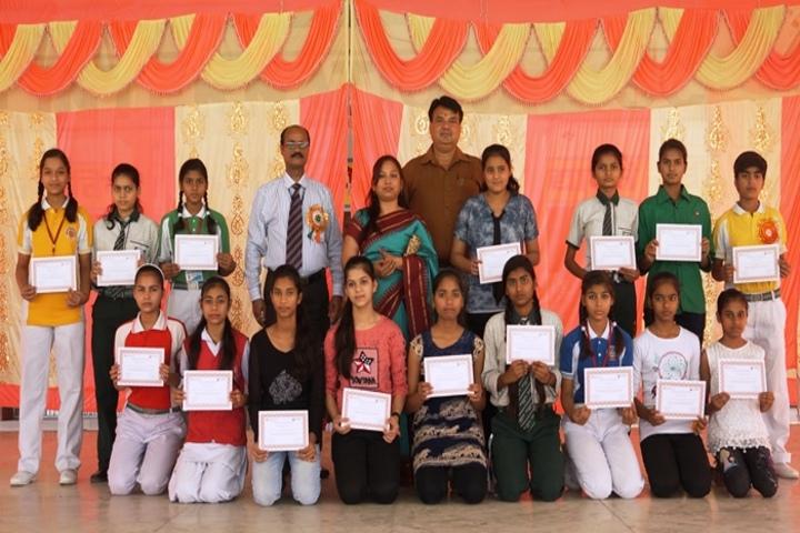 Aman International School - Achievement Day