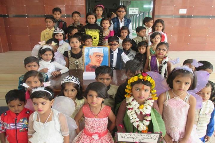 Aman International School - Childrens Day