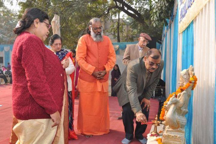 Amar Public School - Investiture Ceremony