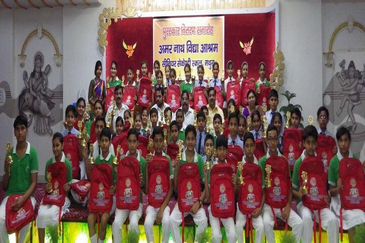 Amarnath Vidya Ashram Senior Secondary School - Achievement Day