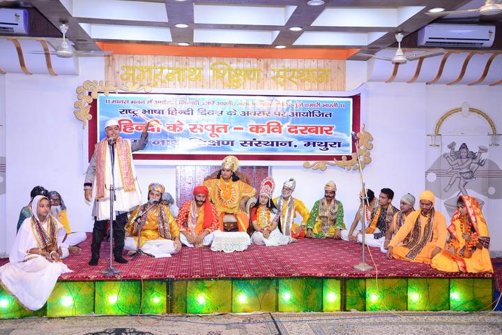 Amarnath Vidya Ashram Senior Secondary School - Drama