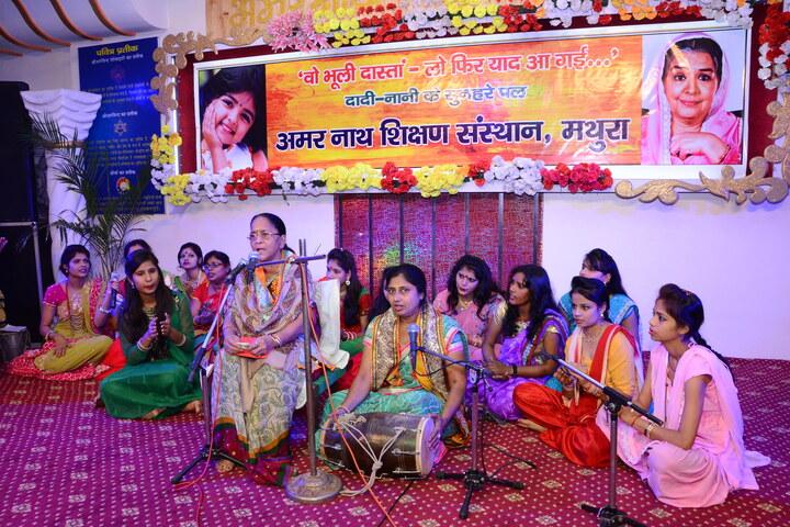 Amarnath Vidya Ashram Senior Secondary School - Music Day