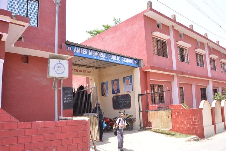 Ameer Memorial Public School-Campus Entrances